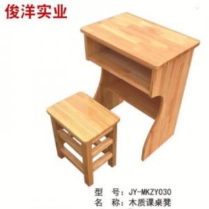 木质课桌凳